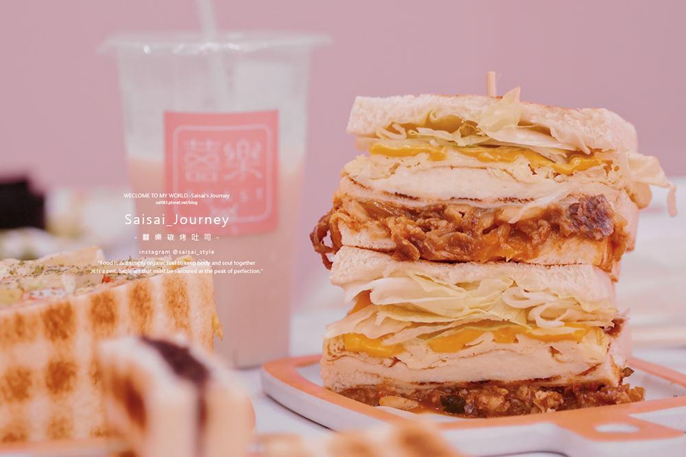 囍樂碳烤吐司 台中早餐店 早餐店推薦 Saisai Journey 01 01.png