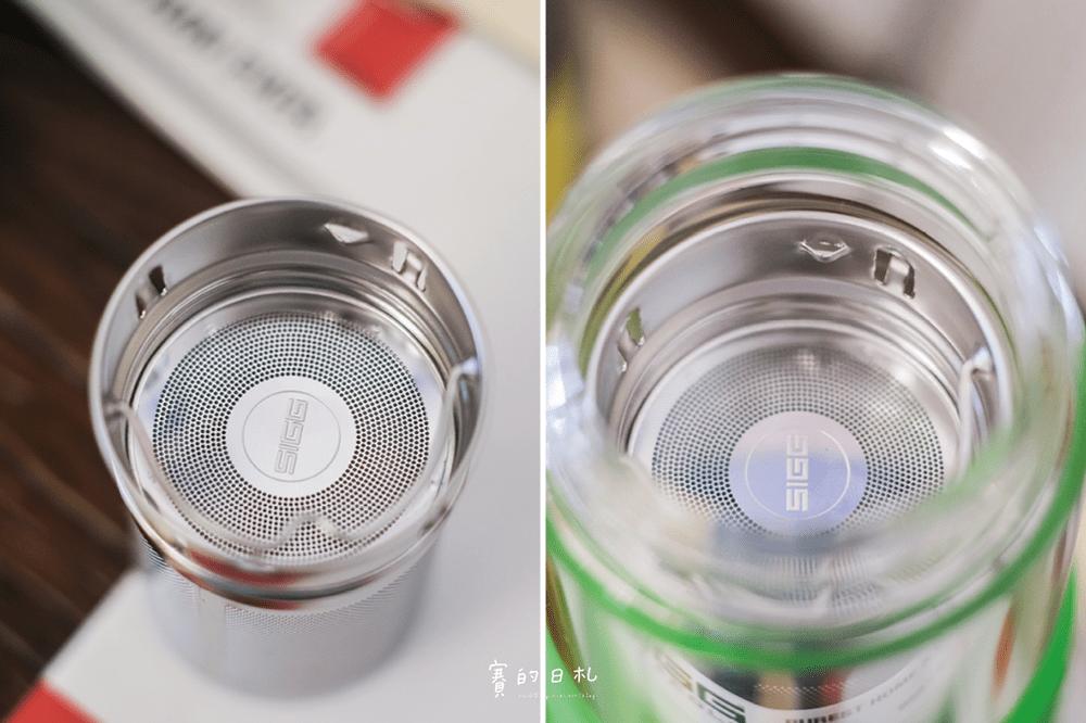 瑞士水壺 SIGG 鋁合金水壺保溫壺輕便水壺 賽的日札 12-min.png