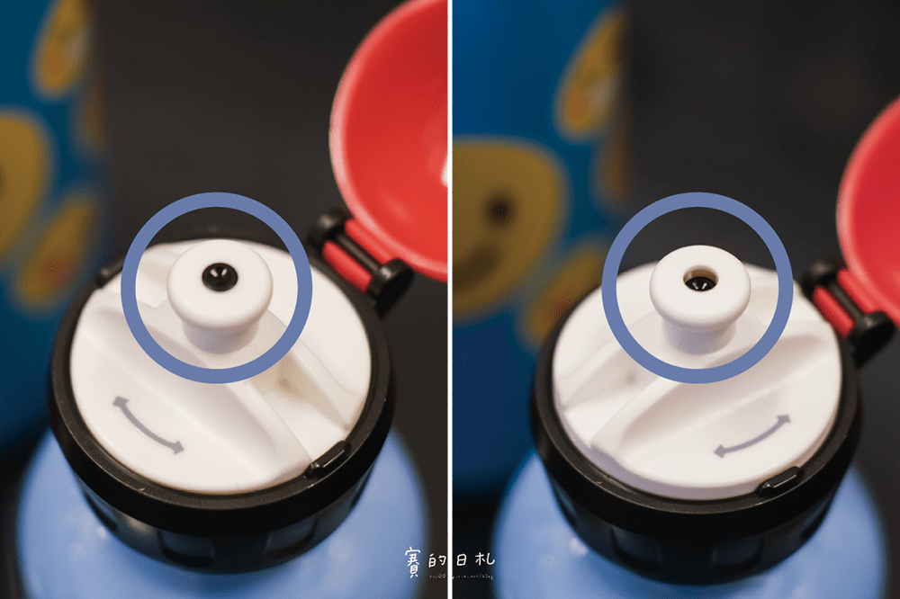 瑞士水壺 SIGG 鋁合金水壺保溫壺輕便水壺 賽的日札 22-min.png