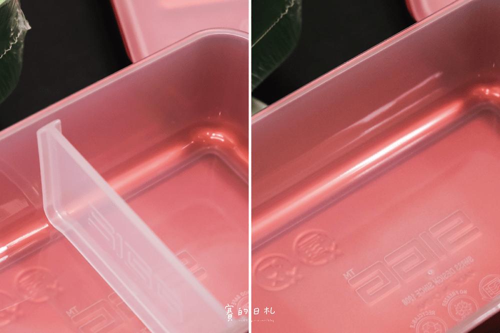 瑞士水壺 SIGG 鋁合金水壺保溫壺輕便水壺 賽的日札 30-min.png