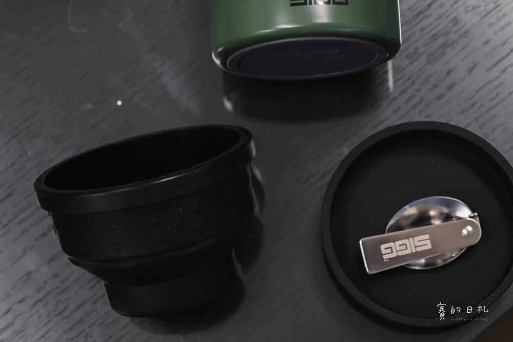 瑞士水壺 SIGG 鋁合金水壺保溫壺輕便水壺 賽的日札 28-min.png