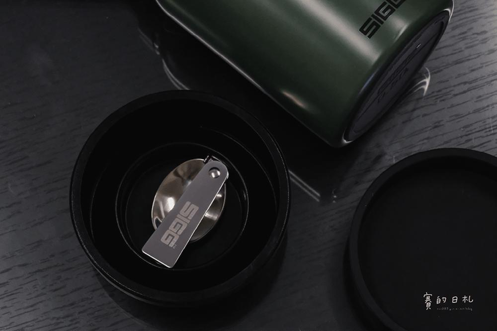 瑞士水壺 SIGG 鋁合金水壺保溫壺輕便水壺 賽的日札 26-min.png