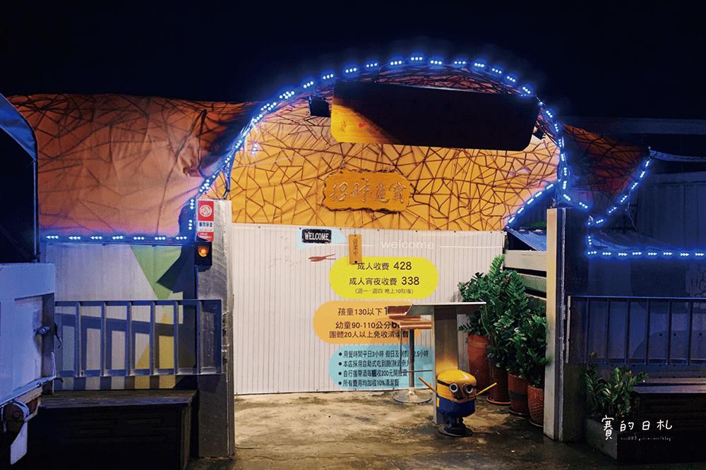 台中燒烤 沙鹿美食 蠔膽你來景觀碳烤 景觀餐廳 燒烤推薦 牡蠣吃到飽 賽的日札03-min.png