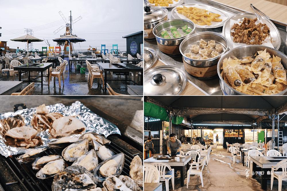 台中燒烤 沙鹿美食 蠔膽你來景觀碳烤 景觀餐廳 燒烤推薦 牡蠣吃到飽 賽的日札01-min.png
