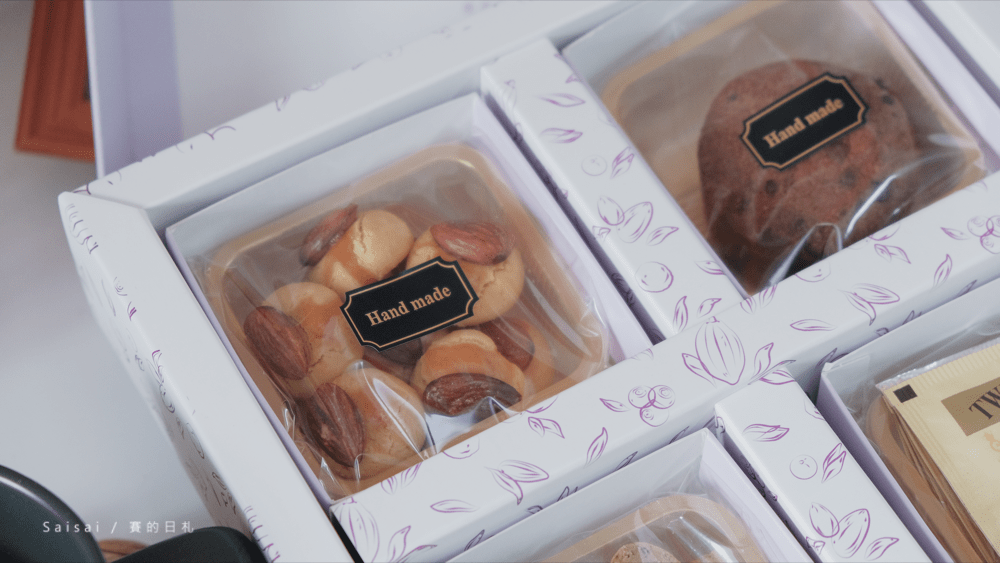 miss cookie 米思酷奇手工烘焙- 高雄伴手禮、夢幻手工喜餅、彌月禮、夏威夷豆 賽的日札-13-min.png
