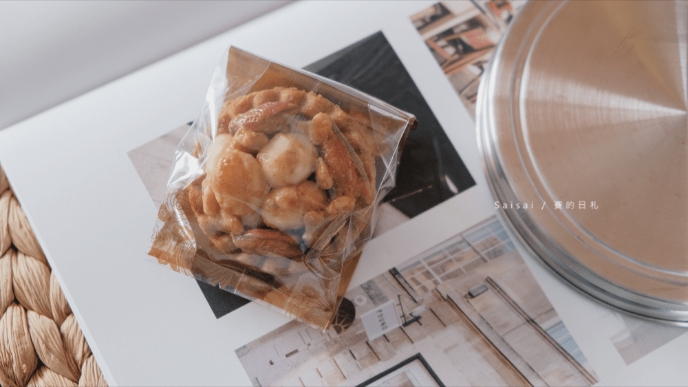 miss cookie 米思酷奇手工烘焙- 高雄伴手禮、夢幻手工喜餅、彌月禮、夏威夷豆 賽的日札-35-min.png