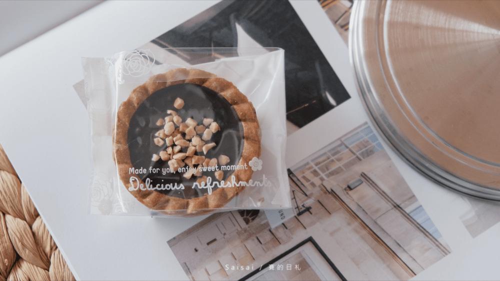 miss cookie 米思酷奇手工烘焙- 高雄伴手禮、夢幻手工喜餅、彌月禮、夏威夷豆 賽的日札-38-min.png
