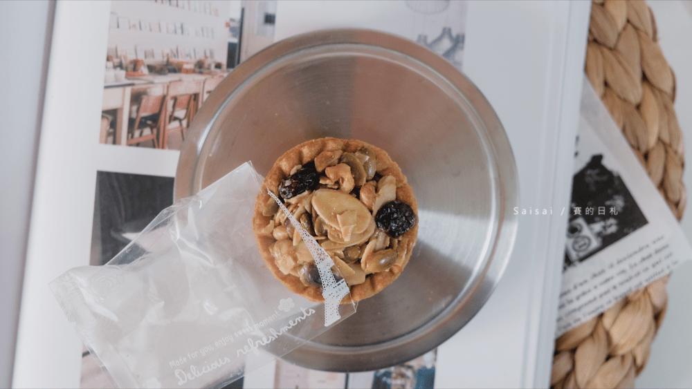 miss cookie 米思酷奇手工烘焙- 高雄伴手禮、夢幻手工喜餅、彌月禮、夏威夷豆 賽的日札-45-min.png