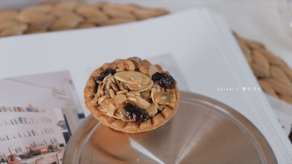 miss cookie 米思酷奇手工烘焙- 高雄伴手禮、夢幻手工喜餅、彌月禮、夏威夷豆 賽的日札-46-min.png