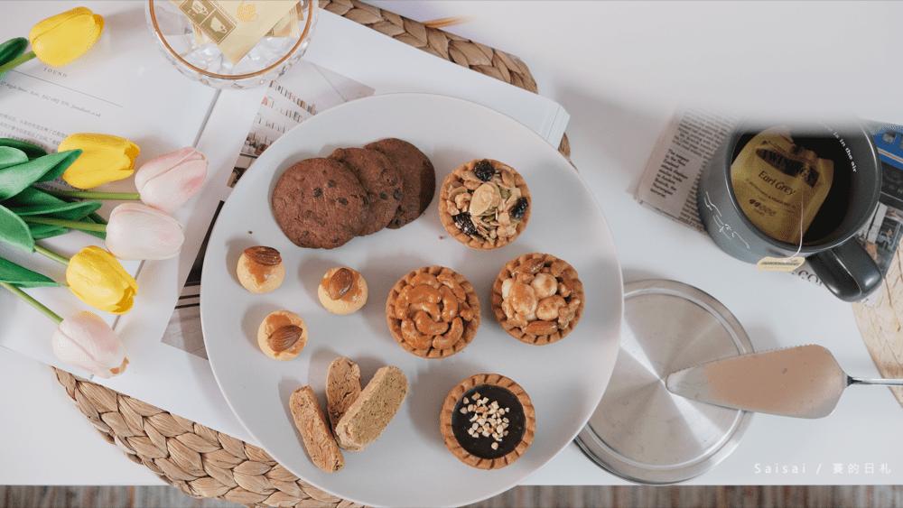 miss cookie 米思酷奇手工烘焙- 高雄伴手禮、夢幻手工喜餅、彌月禮、夏威夷豆 賽的日札-49-min.png