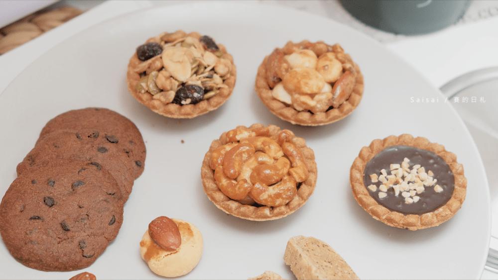 miss cookie 米思酷奇手工烘焙- 高雄伴手禮、夢幻手工喜餅、彌月禮、夏威夷豆 賽的日札-56-min.png