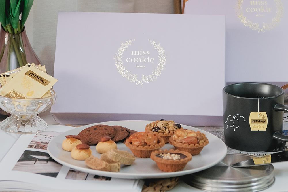 miss cookie 米思酷奇手工烘焙- 高雄伴手禮、夢幻手工喜餅、彌月禮、夏威夷豆 賽的日札-47.png