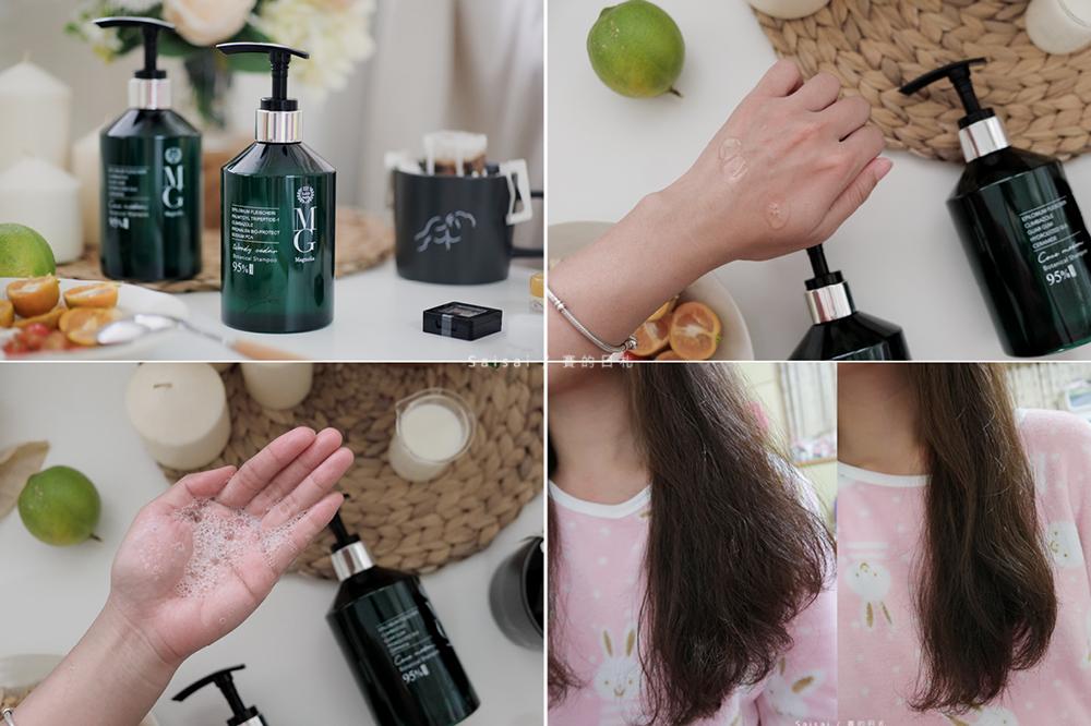 MG洗髮精 MG戶外運動型 95%植萃 無矽靈 修護毛躁 頭皮清涼舒爽感 調理頭皮 賽的日札-30.png