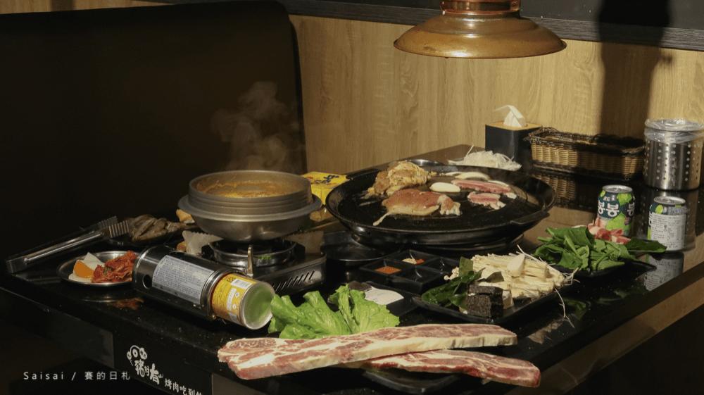 豬對有韓式烤肉吃到飽 彰化燒烤 賽的日紮 彰化美食 彰化吃到飽 _4316-min.png