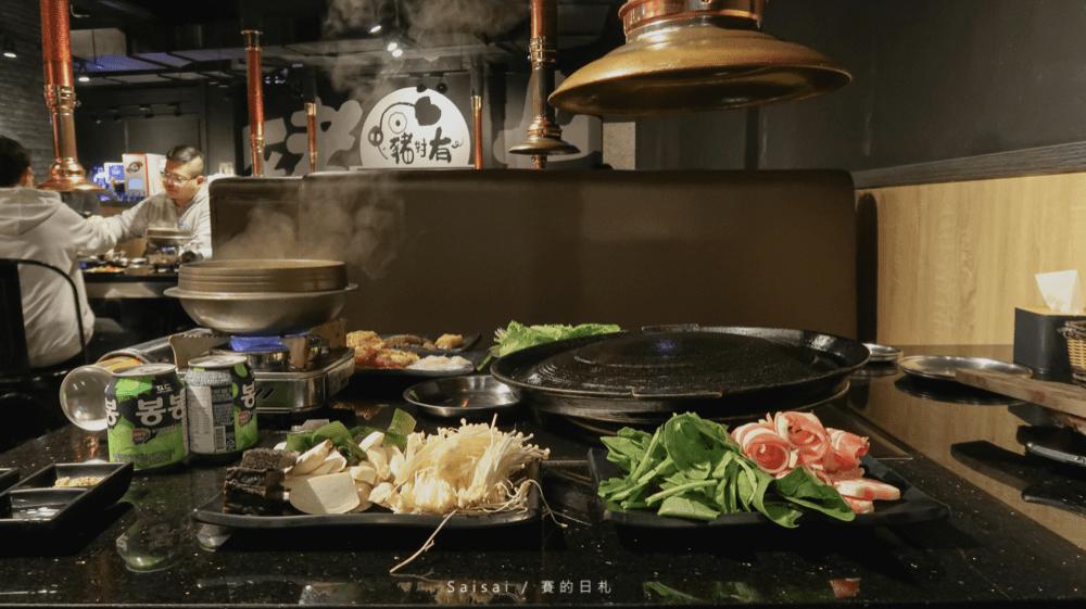 豬對有韓式烤肉吃到飽 彰化燒烤 賽的日紮 彰化美食 彰化吃到飽 _4308-min.png