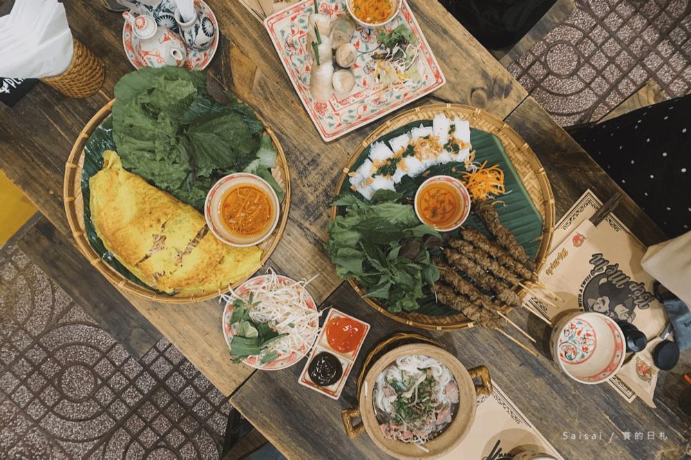 越南胡志明美食 胡志明傳統小吃 檳城市場 Bếp Mẹ Ỉn - Authentic Traditional Vietanamese Cuisine 賽的日札 賽在越南-11-min.png