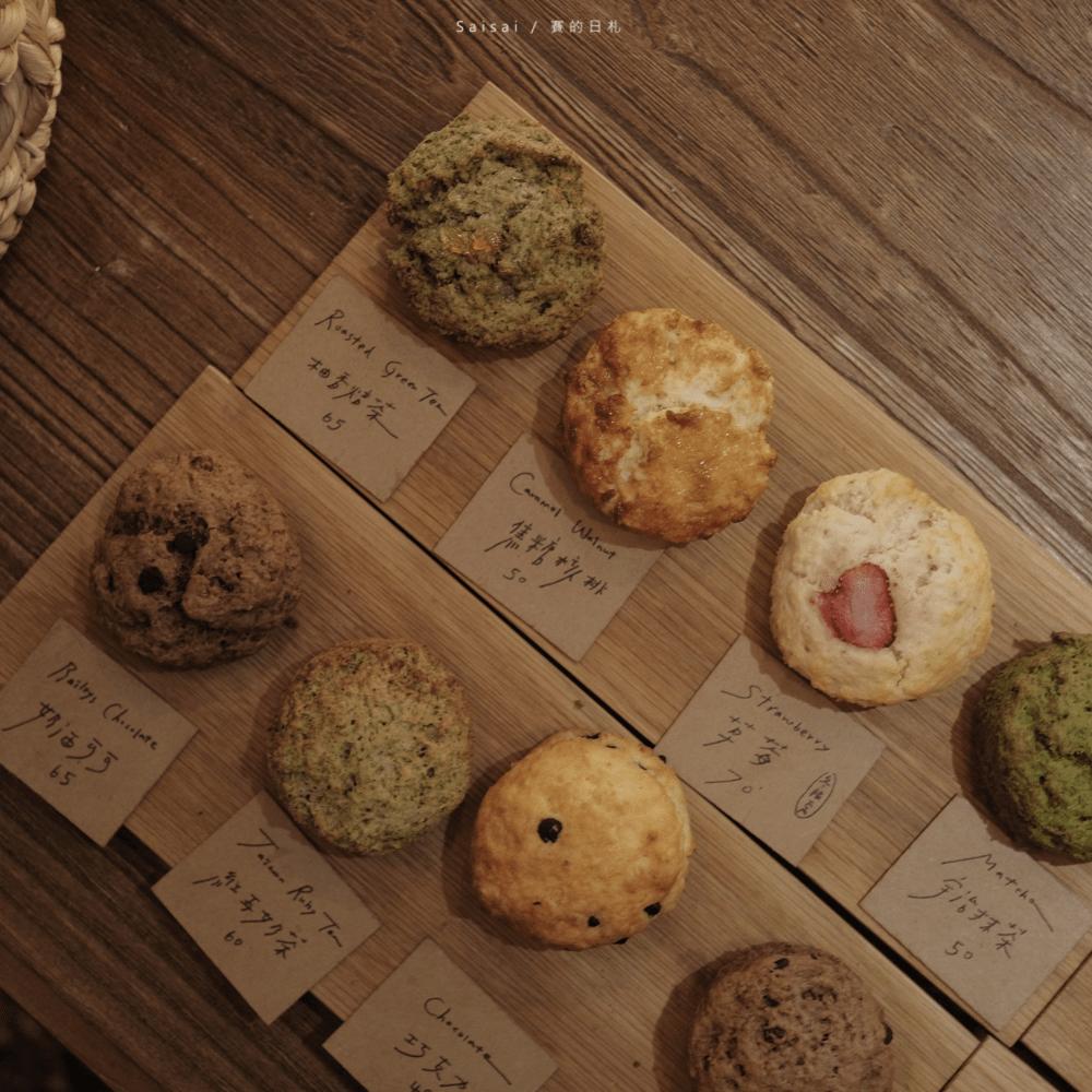 台南司康 木溪 mercci kitchen 台南咖啡廳 台南推薦 賽的日札  1-min.png