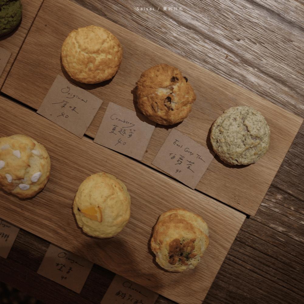 台南司康 木溪 mercci kitchen 台南咖啡廳 台南推薦 賽的日札  2-min.png