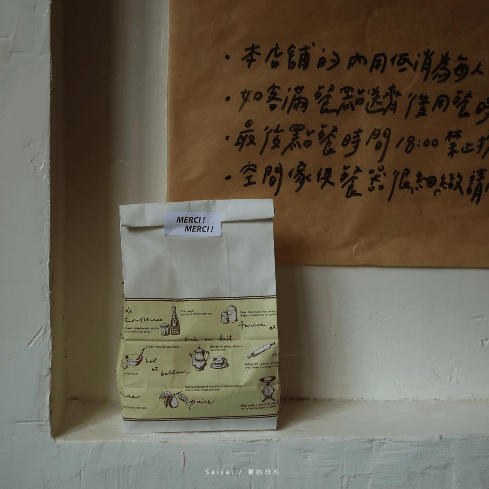 台南司康 木溪 mercci kitchen 台南咖啡廳 台南推薦 賽的日札  28-min.png