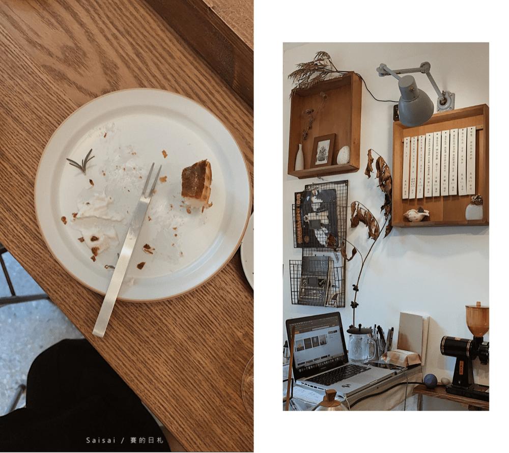 細水焙煎所 台中西區咖啡廳 美術館甜點 台中甜點美食推薦 賽的日札 03-min.png
