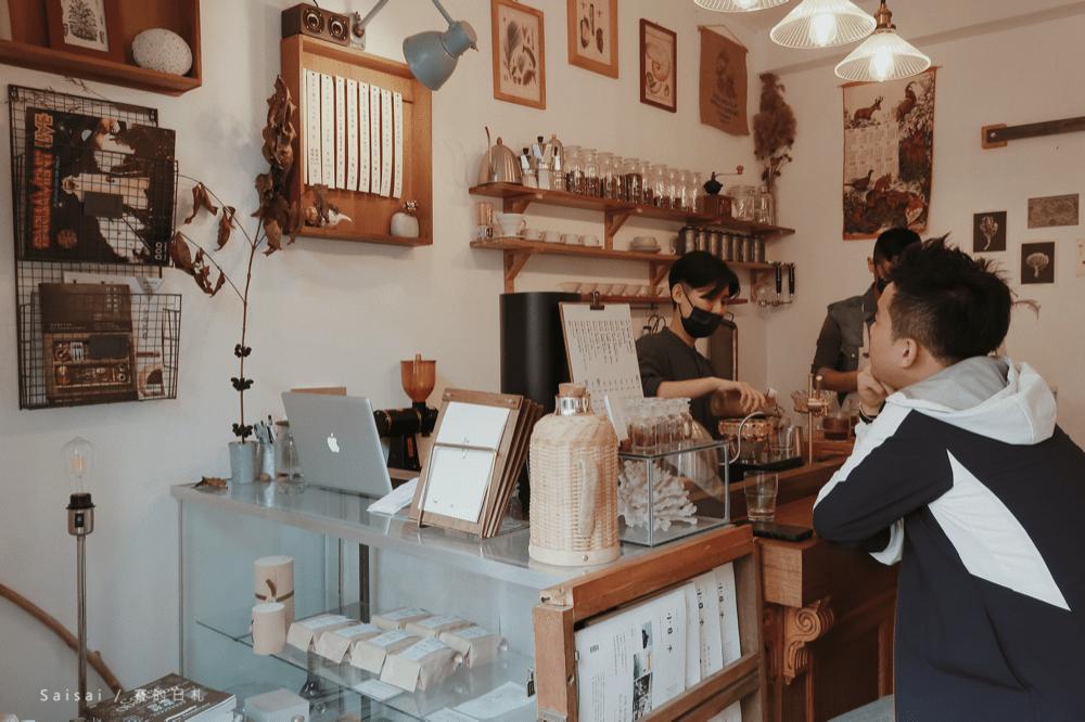 細水焙煎所 台中西區咖啡廳 美術館甜點 台中甜點美食推薦 賽的日札 14-min.png