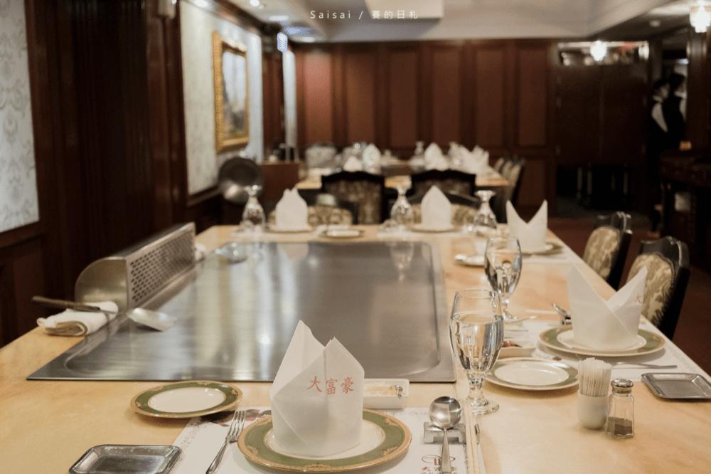 大富豪鐵板燒 台中西區美食推薦A5和牛 商業午餐 賽的日札365-min.png