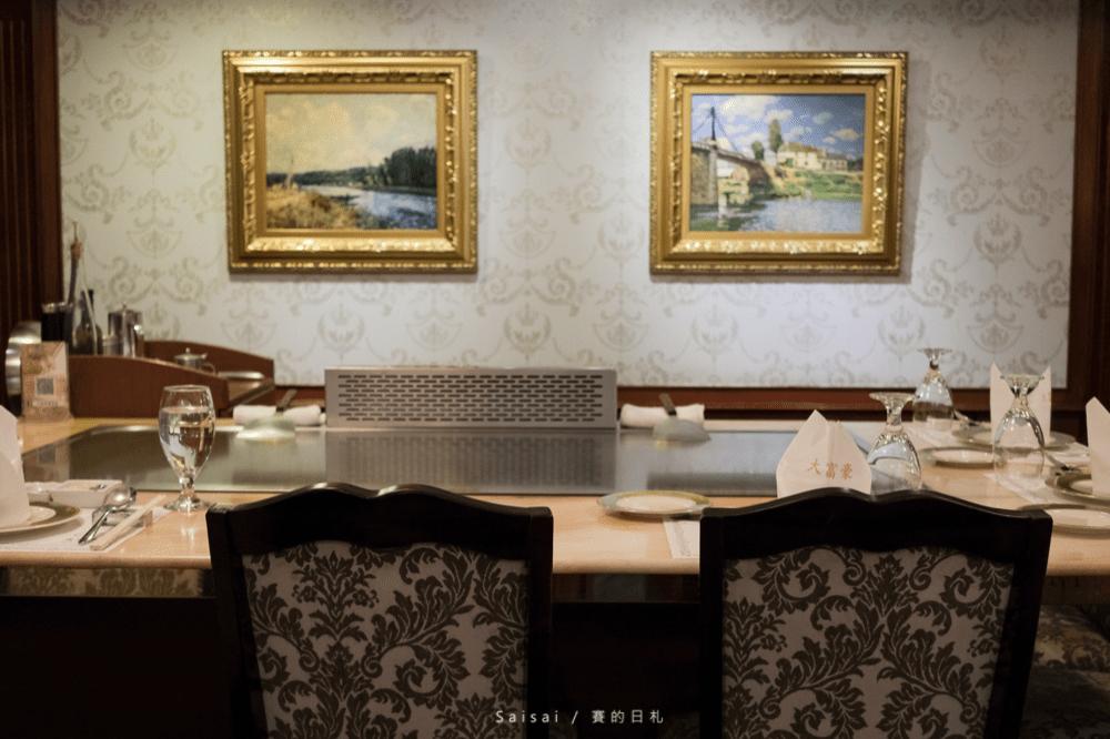 大富豪鐵板燒 台中西區美食推薦A5和牛 商業午餐 賽的日札366-min.png