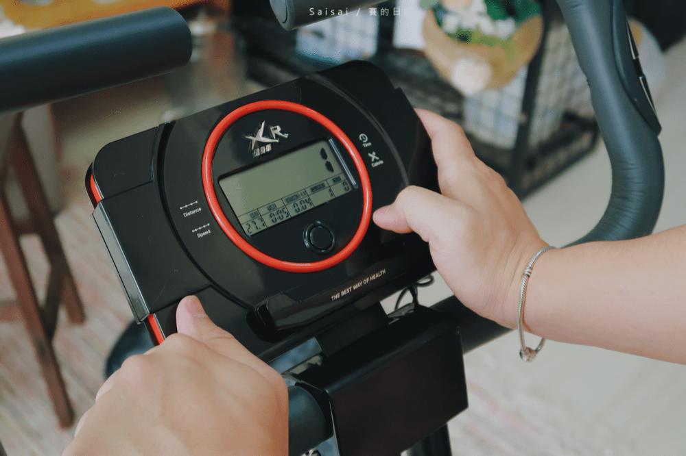 XR-G5磁控健身車 摺疊收納 居家健身器材 賽的日札-16-min.png