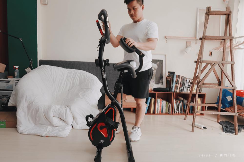 XR-G5磁控健身車 摺疊收納 居家健身器材 賽的日札-22-min.png