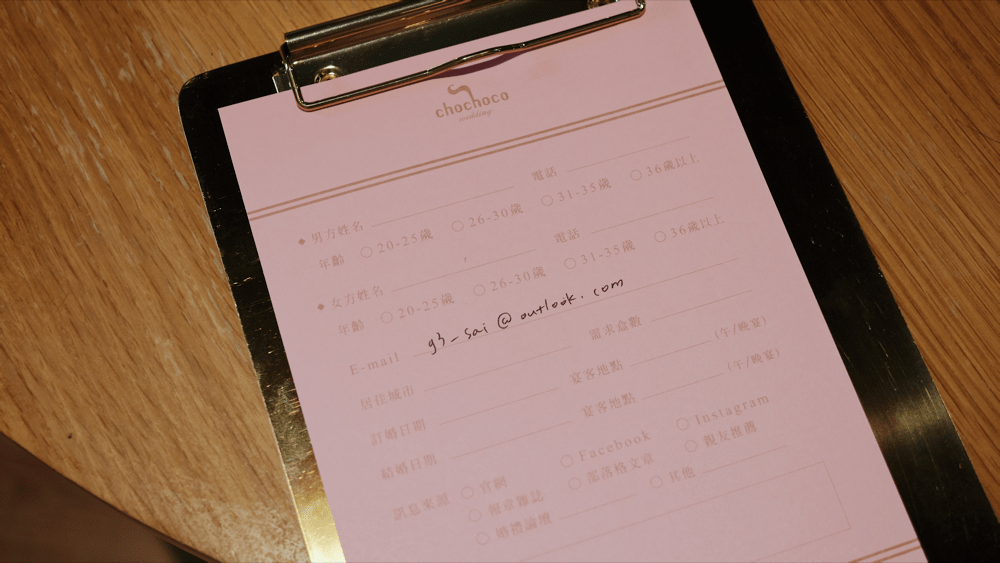 Chochoco Wedding手工婚禮禮盒 乾燥玫瑰色喜餅禮盒 喜餅推薦 賽的日札-3-min.png