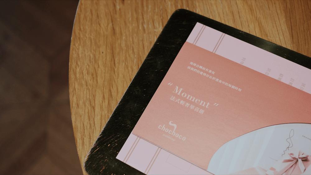 Chochoco Wedding手工婚禮禮盒 乾燥玫瑰色喜餅禮盒 喜餅推薦 賽的日札-2-min.png