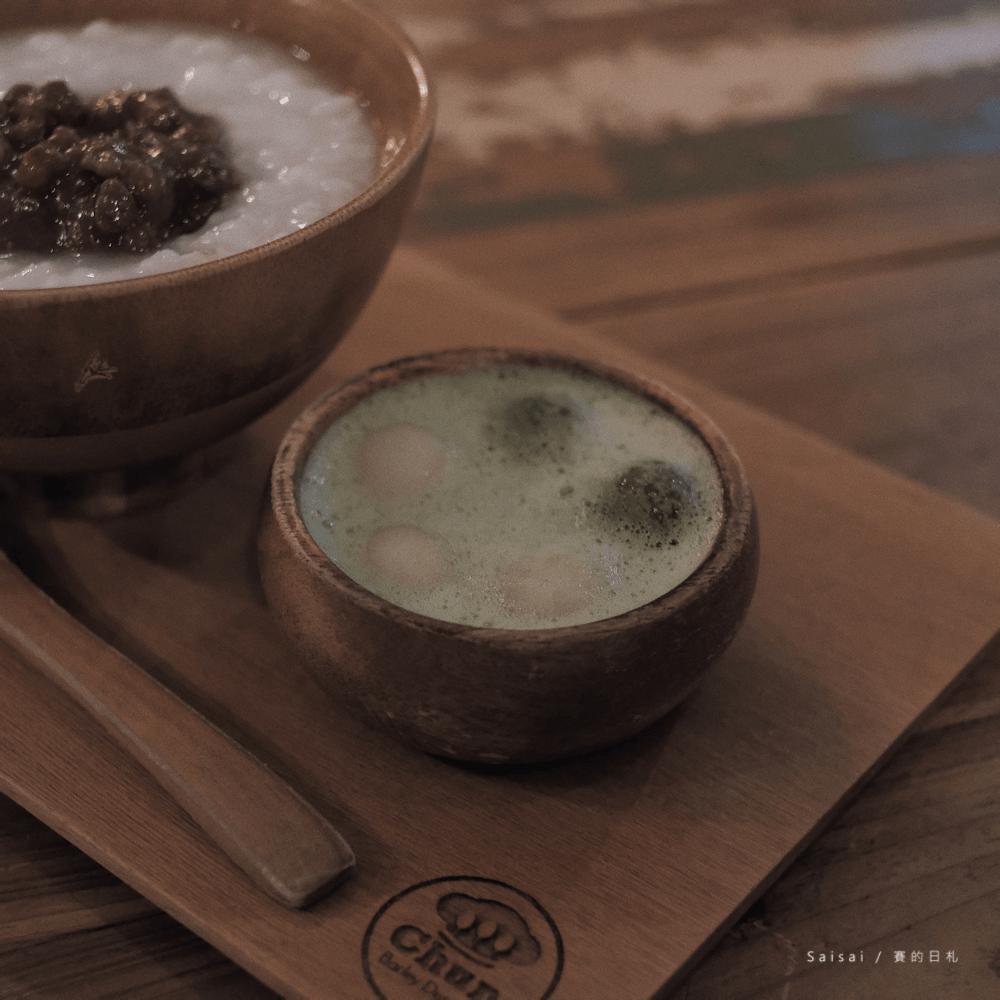 台南市場美食 台南甜點 賽的日札 純薏仁 國華街-14-min.png