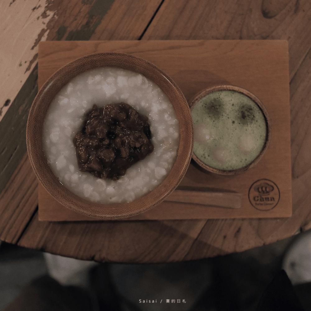 台南市場美食 台南甜點 賽的日札 純薏仁 國華街-11-min.png