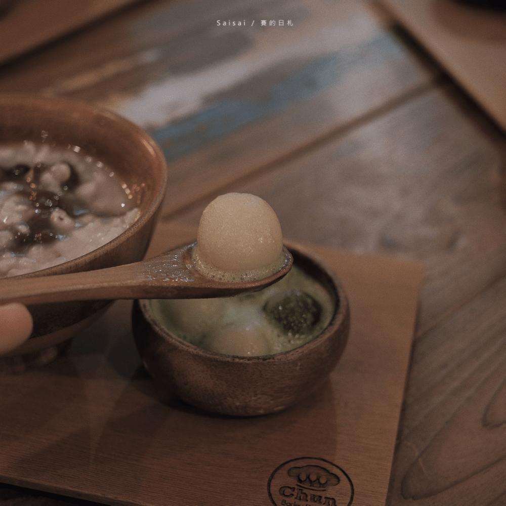 台南市場美食 台南甜點 賽的日札 純薏仁 國華街-21-min.png
