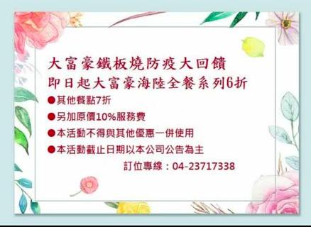 QQ20200320-002338.png