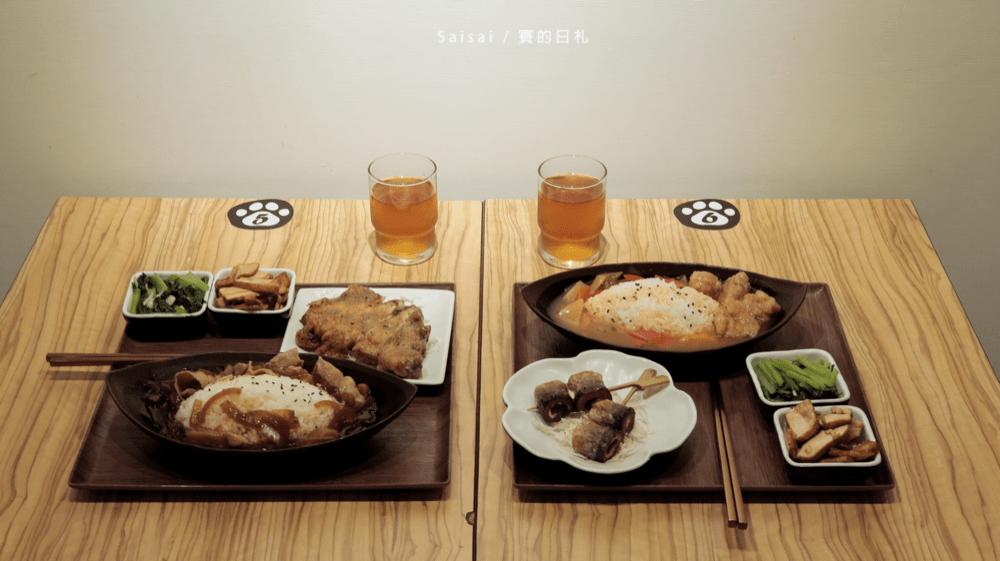 爪飯日食|台中一中美食|超高CP值的銅板美食,簡餐只要60元!必點青檸雞、秋刀魚串燒 ♥