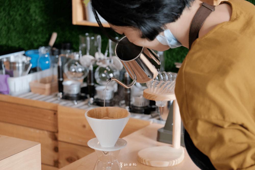 啡享築 台中手沖咖啡 台中咖啡豆購買 賽的日札6169-min.png