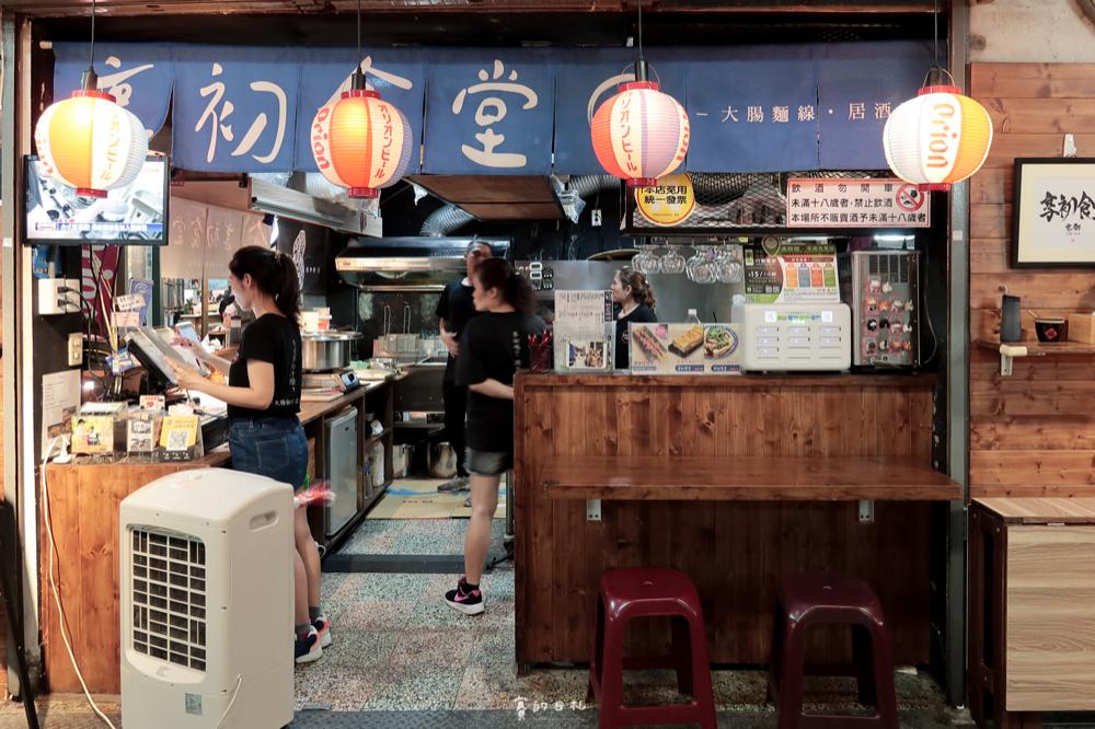 享初食堂 新竹美食 新竹小吃 東門市場美食 賽的日札-3.png