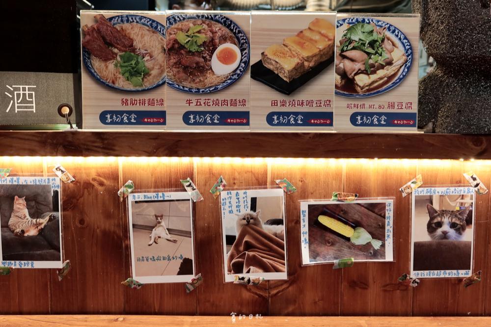 享初食堂 新竹美食 新竹小吃 東門市場美食 賽的日札-7.png