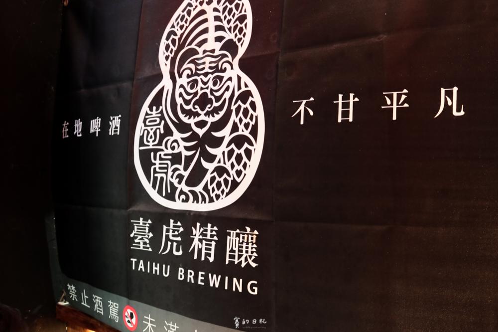 享初食堂 新竹美食 新竹小吃 東門市場美食 賽的日札-8.png