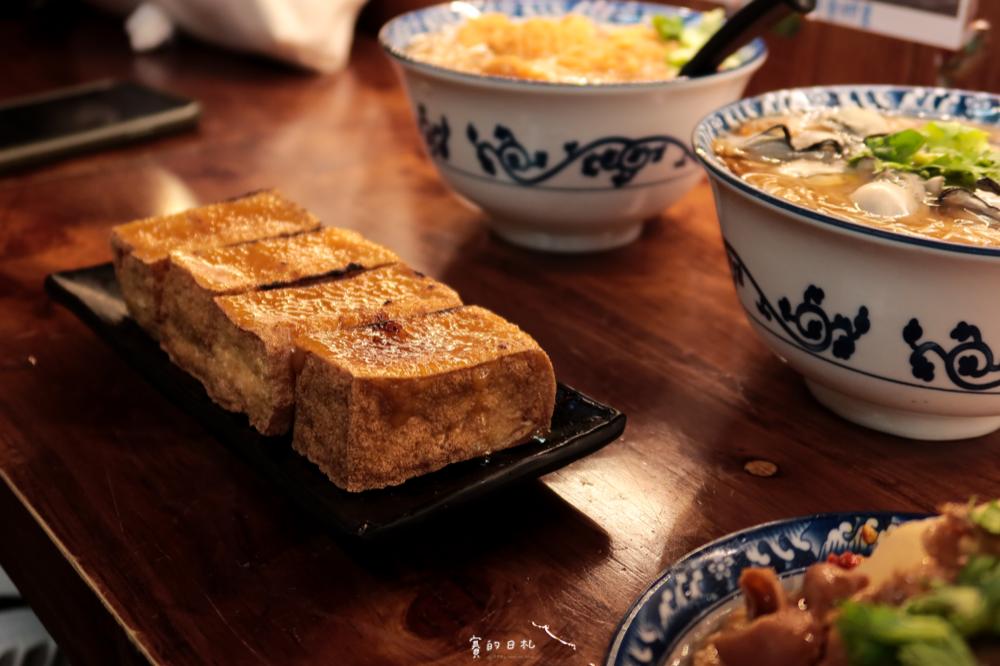 享初食堂 新竹美食 新竹小吃 東門市場美食 賽的日札-18.png