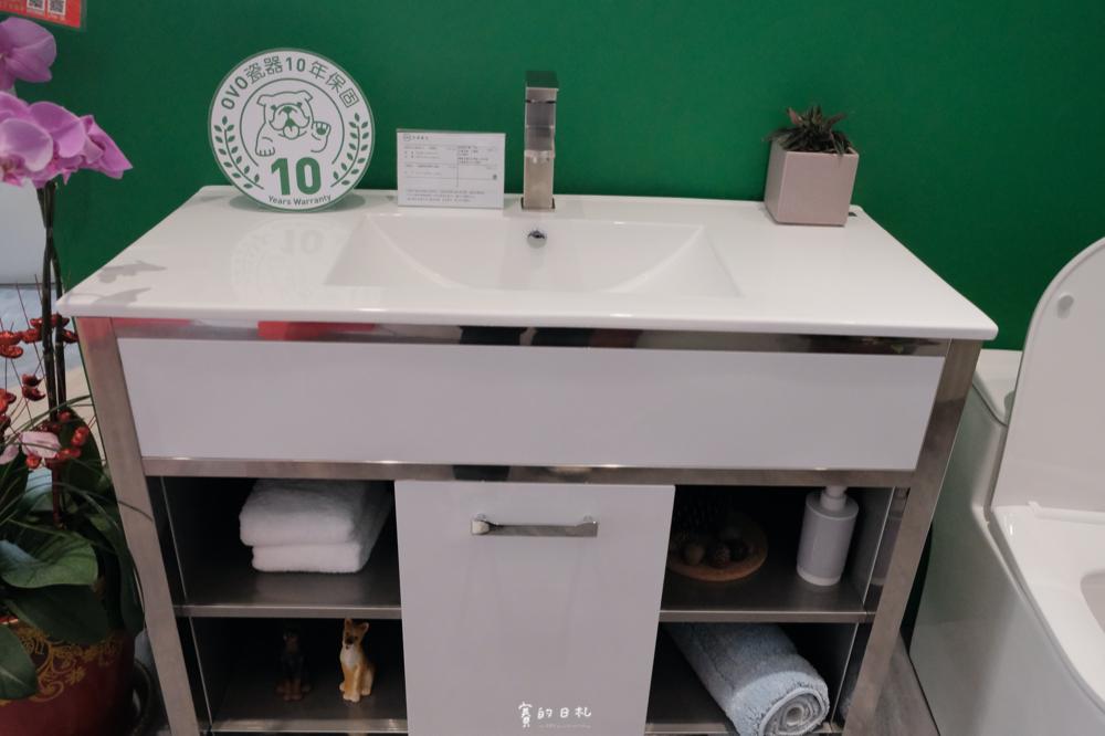 台中浴室設備 OVO京典衛浴 衛浴收納 裝潢家居 衛浴裝潢 客製化衛浴 客製化廁所 3643.png