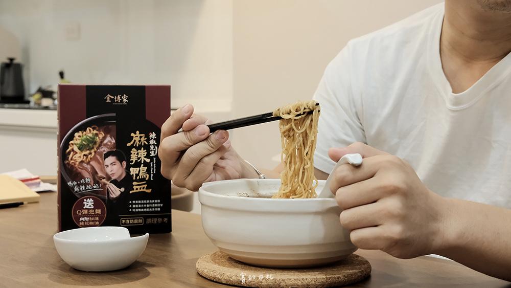 金博家 麻辣鴨血 蕭敬騰代言 泡麵 賽的日札_-15.PNG