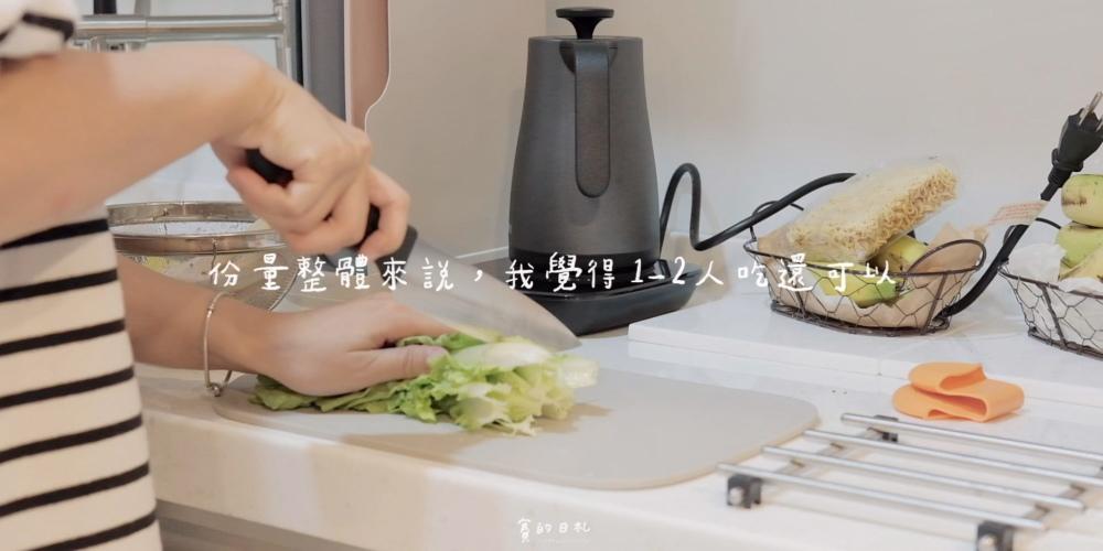 金博家 麻辣鴨血 蕭敬騰代言 泡麵 賽的日札_-21.PNG