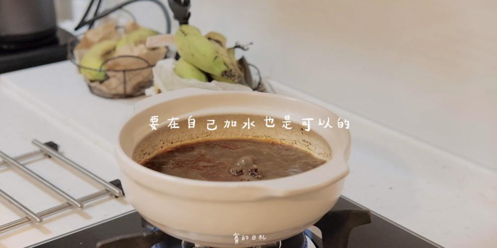 金博家 麻辣鴨血 蕭敬騰代言 泡麵 賽的日札_-22.PNG