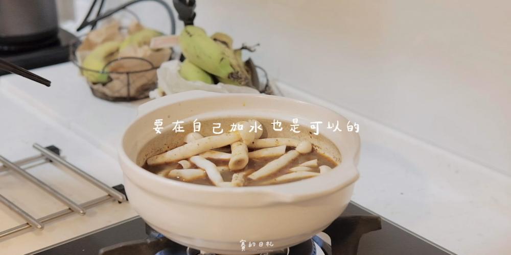 金博家 麻辣鴨血 蕭敬騰代言 泡麵 賽的日札_-23.PNG