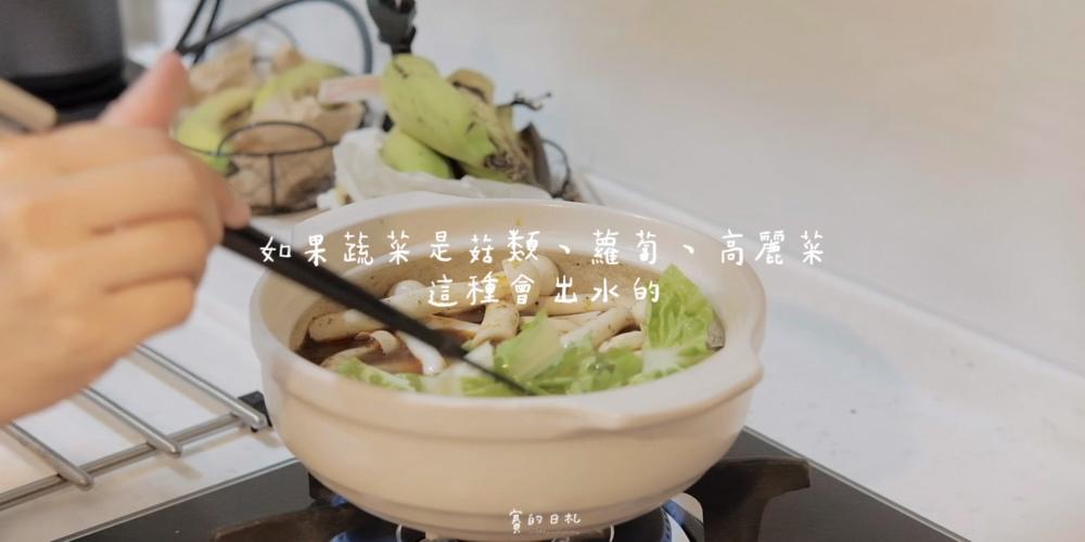 金博家 麻辣鴨血 蕭敬騰代言 泡麵 賽的日札_-24.PNG