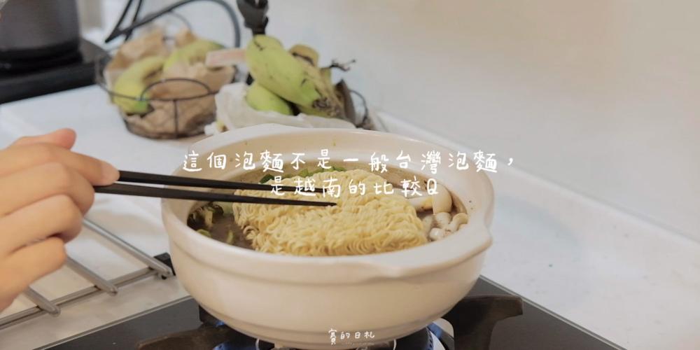 金博家 麻辣鴨血 蕭敬騰代言 泡麵 賽的日札_-25.PNG