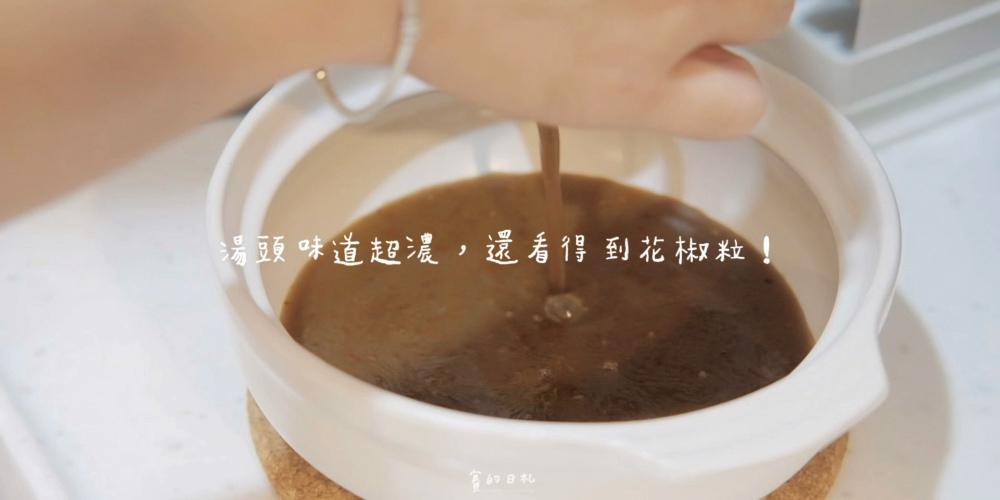 金博家 麻辣鴨血 蕭敬騰代言 泡麵 賽的日札_-27.PNG