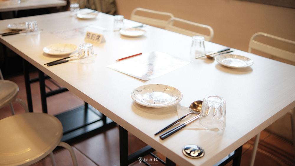 歐霸食鍋 台中北區美食 台中韓式料理 賽的日札 韓式料理推薦-4.jpg